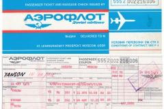 Aeroflot-biletes